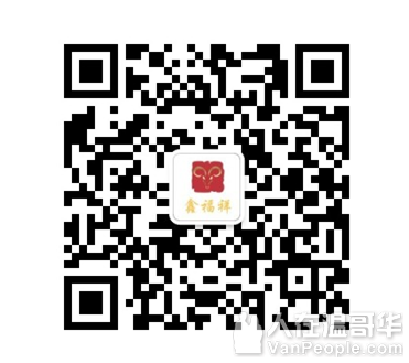 WeChat Image_20180726135023.png